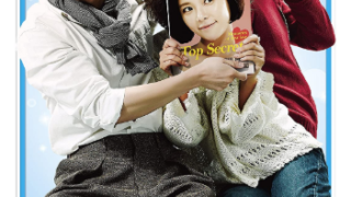 韓ドラ パク・ソジュン 彼女はキレイだった