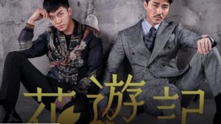 韓ドラ放送事故イ・スンギ | 花遊記(ファユギ)