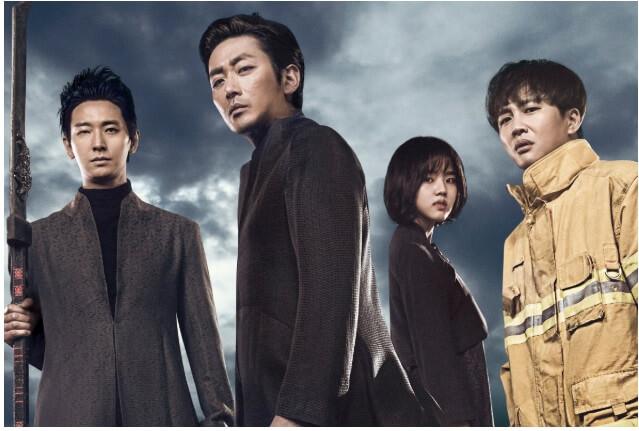 韓国映画[神と共に]第3章の公開日はいつ?ちょっと雲行きが怪しい