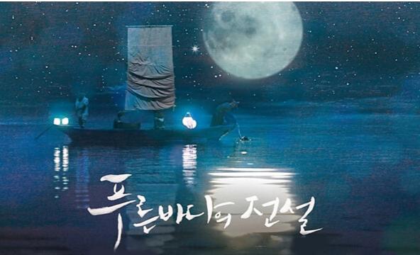 イ・ミンホ主演おすすめ3選「青い海の伝説」「相続者たち」「花より男子」