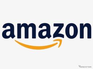 スリビアをアマゾンで買うよりお得に購入する方法!最安値販売店情報♪